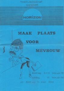 1985MaakPlaats